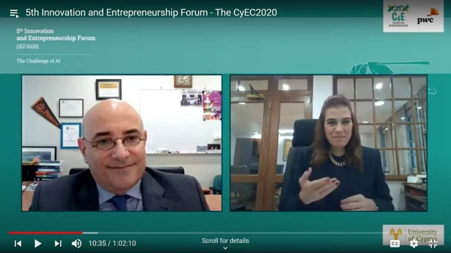 """[12 Jan] The 5th annual Innovation & Entrepreneurship Forum (IEF2020) - """"The Challenge of AI"""""""