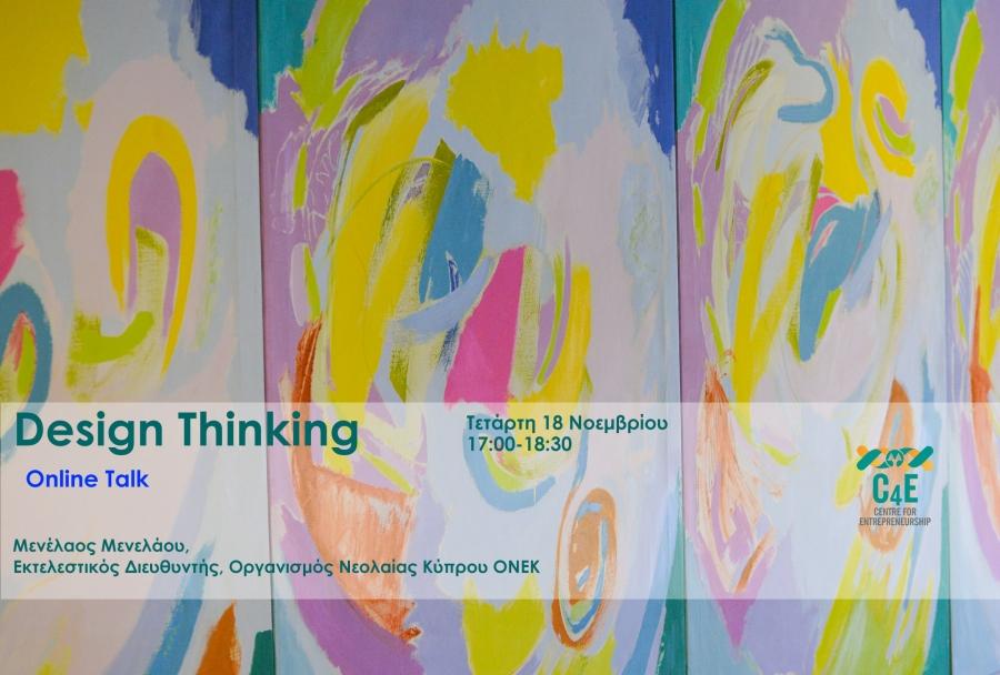 [18 Nov] Design Thinking