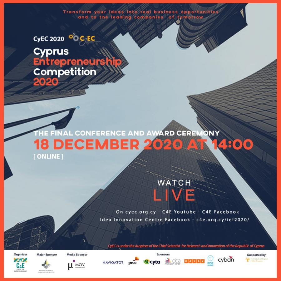 [18 Dec] The CyEC 2020 Award Ceremony