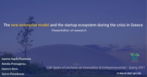 The new enterprise model and the startup ecosystem during the crisis in Greece