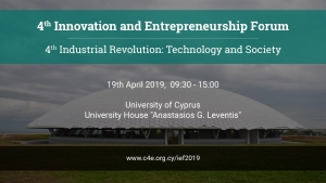 3rd Innovation and Entrepreneurship Forum
