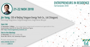 Clean energy industry's entrepreneurial environment and opportunities in China
