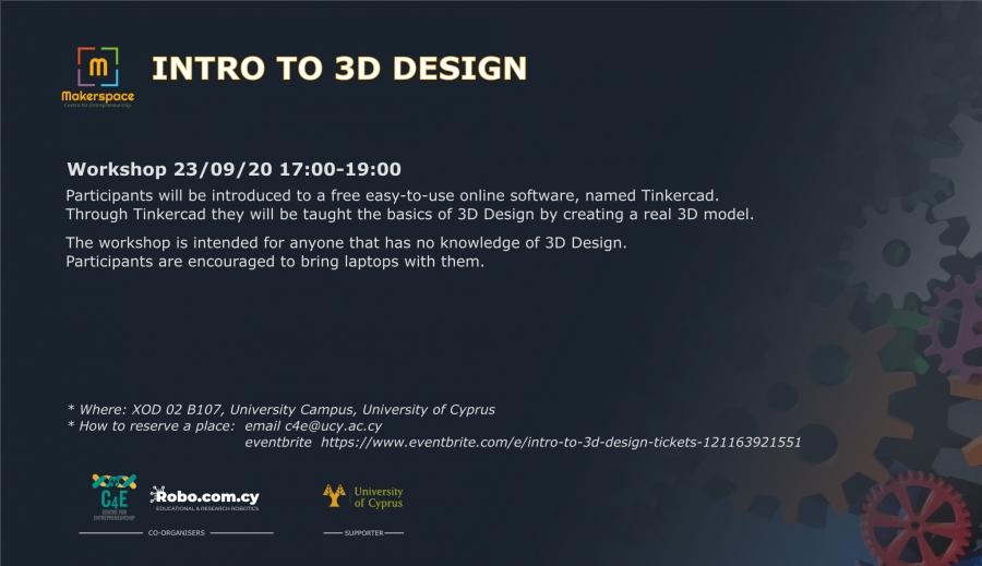 [23 Sep] INTRO TO 3D DESIGN
